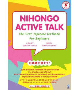 Nihongo Active Talk - The First Japanese Textbook for Beginners (CD Inclus)