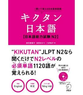 Kikutan Nihongo N2 - Kiite oboeru Nihongo Tango-cho (CD Inclus)