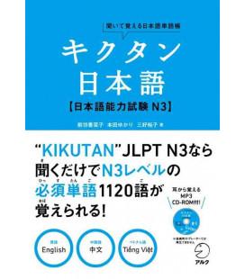 Kikutan Nihongo N3 - Kiite oboeru Nihongo Tango-cho (CD Inclus)