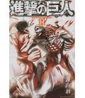 Shingeki no Kyojin (L'Attaque des Titans) Vol. 11
