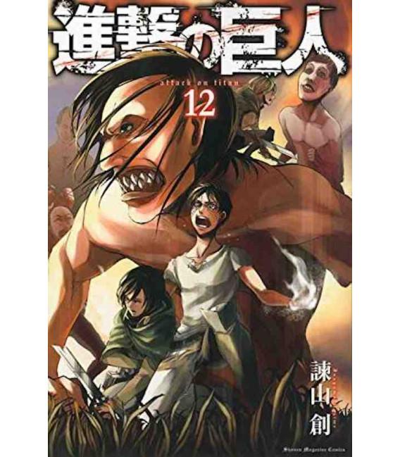 Shingeki no Kyojin (L'Attaque des Titans) Vol. 12