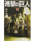 Shingeki no Kyojin (El ataque de los titanes) Vol. 13
