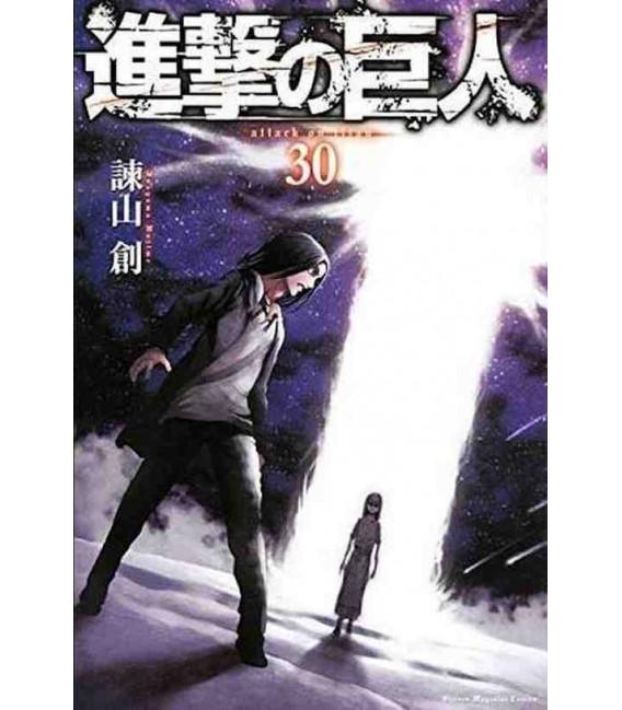 Shingeki no Kyojin (El ataque de los titanes) Vol. 30