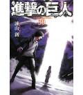 Shingeki no Kyojin (L'Attaque des Titans) Vol. 30