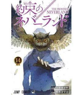 Yakusoku no nebarando (The Promised Neverland) Vol. 14