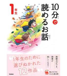 10-Pun de Yomeru Ohanashi - histoires à lire en 10 minutes - (Lectures 1º primaire au Japon)