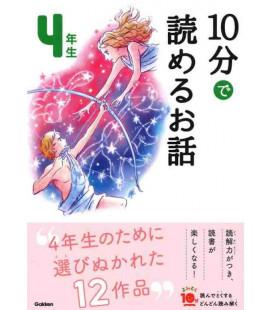 10-Pun de Yomeru Ohanashi - histoires à lire en 10 minutes - (Lectures 4º primaire au Japon)