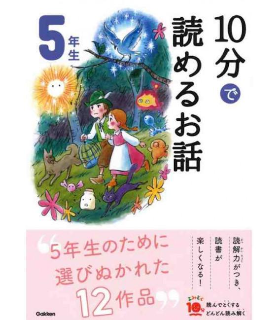 10-Pun de Yomeru Ohanashi - histoires à lire en 10 minutes - (Lectures 5º primaire au Japon)