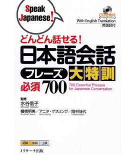 700 Essential Phrases for Japanese Conversation (Incluye 2 CD)