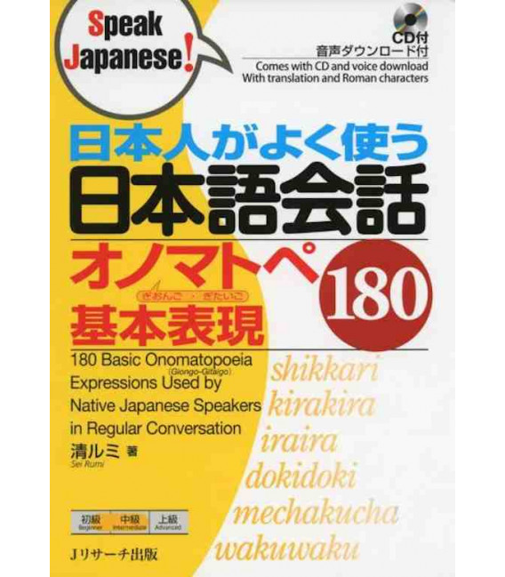180 Basic Onomatopoeia Expressions Used by Native Japanese Speakers in Conversation (CD Inclus)