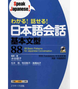 88 Basic Patterns for Japanese Conversation (CD Inclus)
