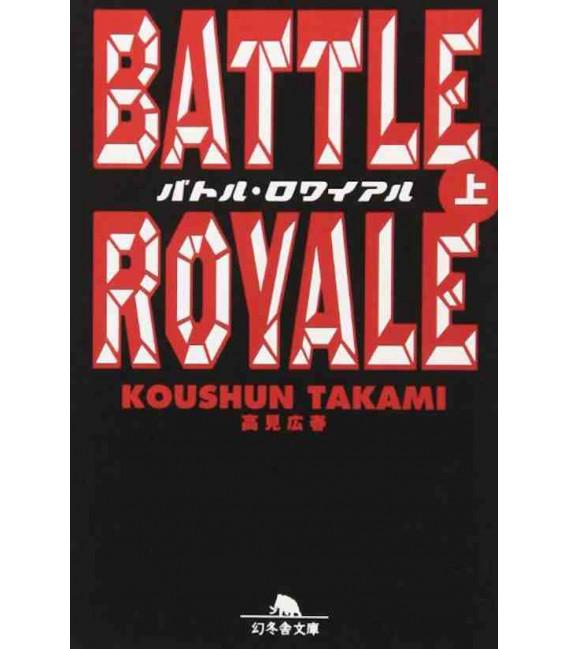 Battle Royale vol. 1 - édition japonaise