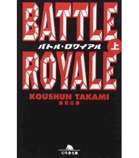 Battle Royale vol. 1 - édition japonaise
