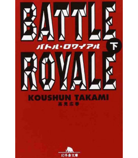 Battle Royale vol. 2 - édition japonaise