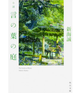 Koto no Ha no Niwa (The Garden of Words) Roman japonais écrit par Shinkai