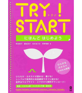 Try! - Start - Incl. Audio/MP3 à télécharger