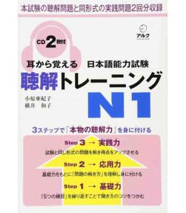 Mimi kara Oboeru Nihongo Noryoku Shiken Chokai Training N1 (2 CDs inclus)