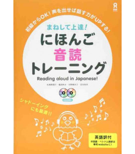 Maneshite Jotatsu! Nihongo Ondoku Training - Reading Aloud in Japanese - 2 CD inclus