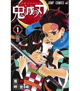 Kimetsu no Yaiba (Guardianes de la Noche) - Vol 1