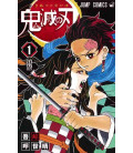 Kimetsu no Yaiba (Demon Slayer) - Vol 1