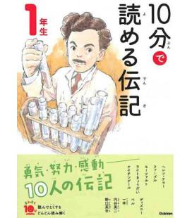 """10-Pun de yomeru denki """"Biographies à Lire en 10 minutes"""" (Lectures 1º primaire au Japon)"""