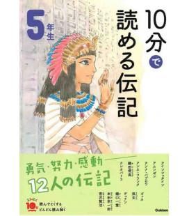 """10-Pun de yomeru denki """"Biographies à Lire en 10 minutes"""" (Lectures 5º primaire au Japon)"""