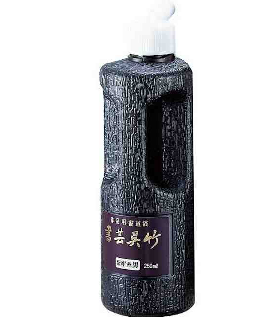 Tinta de caligrafía Kuretake BB1-25 - Negro y morado - alta calidad - natural (250 ml)