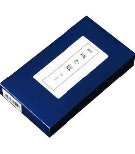 Encrier en pierre - Kuretake Hongsekikeisuiken - Modèle HA205-45