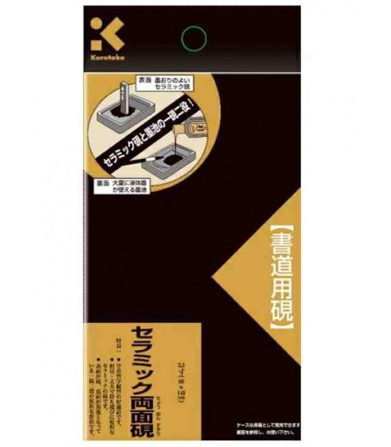 Encrier en céramique- Kuretake HC2-45H (Encre liquide et pierre à encre)
