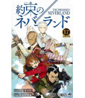 Yakusoku no nebarando (The Promised Neverland) Vol. 17