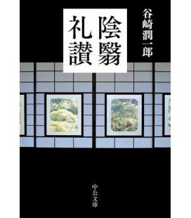 Inei Raisan (Éloge de l'ombre) Essai écrit par Junichiro Tanizaki
