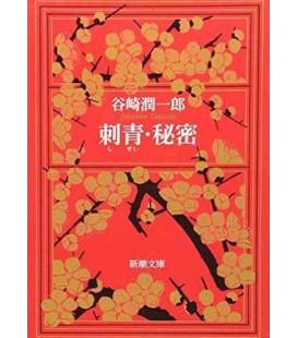 Shisei - Himitsu (Le Tatouage - Le Secret ) Roman japonais écrit par Junichiro Tanizaki