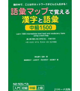 Goi mappu de oboeru kanji to goi - Chukyu 1500 - Learn 1500 intermediate level kanji and vocabulary