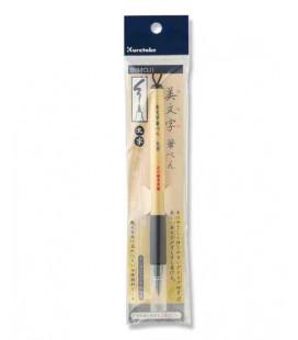 Marqueur- Fude Pen - Kuretake Bimoji pointe épaisse et rigide - Modèle XT4-10S