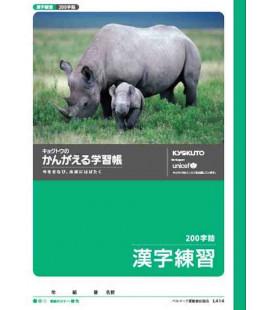 Cahier Kyokuto pour la pratique de l'écriture des kanjis - Format 200 kanjis / page