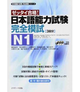Nihongo noryoku shiken kanzen moshi N1 zettai gokaku! - Complete Mock exams - 3 CDs Inclus