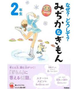 """Naze ? Doushite ? """"Curiosités"""" (Lectures - 2º année de primaire au Japon) deuxième édition"""