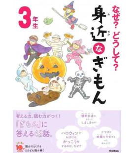 """Naze ? Doushite ? """"Curiosités"""" (Lectures - 3º année de primaire au Japon) deuxième édition"""