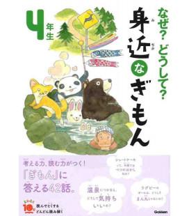 """Naze ? Doushite ? """"Curiosités"""" (Lectures - 4º année de primaire au Japon) deuxième édition"""