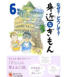 """Naze ? Doushite ? """"Curiosités"""" (Lectures - 6º année de primaire au Japon) deuxième édition"""