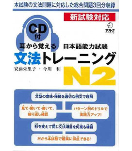 Japanese Language Proficiency Test N2 (Learn Grammar Through Listening) CD inclus
