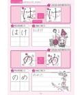 Shogakusei No Tame no Kireina ji ni naru waaku hiragana - katakana - kanji (pratique de la calligraphie)
