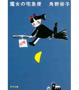 Majo no takkyubin - Kiki's Delivery Service - Vol. 1 - Roman Japonais écrit par Eiko Kadono