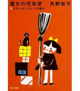 Majo no takkyubin - Kiki's Delivery Service - Vol. 3 - Roman Japonais écrit par Eiko Kadono