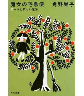 Majo no takkyubin - Kiki's Delivery Service - Vol. 2 - Roman Japonais écrit par Eiko Kadono