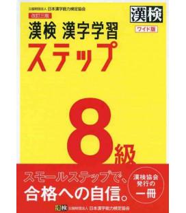 Préparation au Kanken Niveau 8 (Version Wide) 3 edition