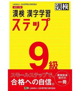 Préparation au Kanken Niveau 9 - 2 edition