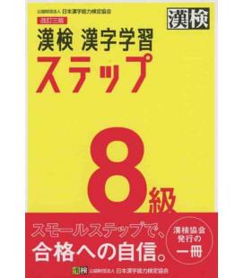 Préparation au Kanken Niveau 8 - 3 edition