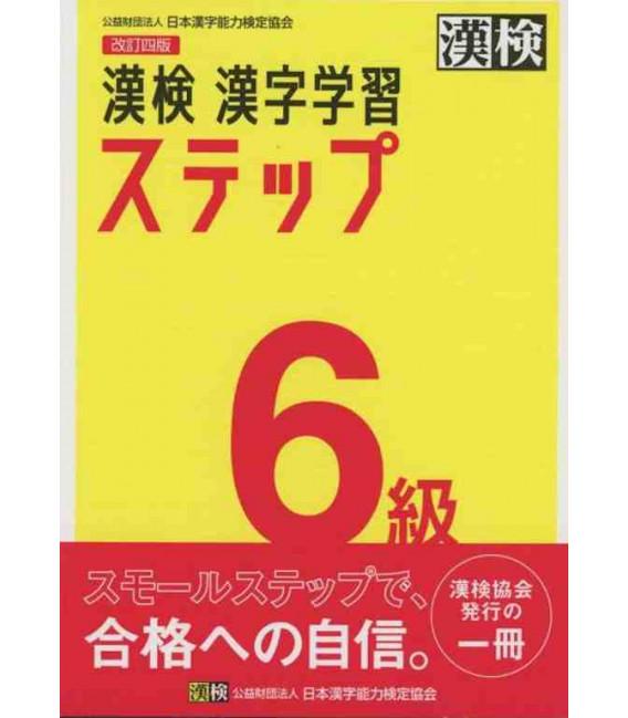 Préparation au Kanken Niveau 6 - 4 edition