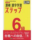 Preparación Kanken Nivel 6 - 4th edition